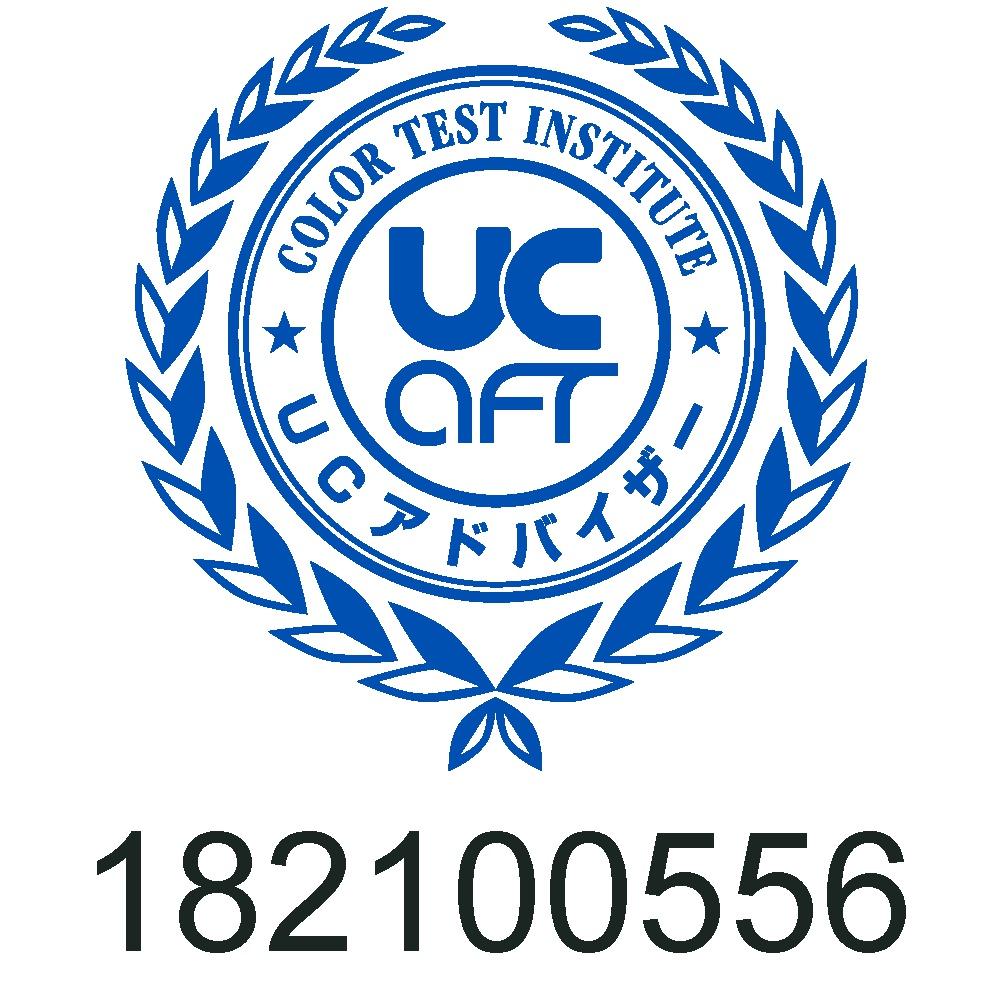 色彩検定UC級 資格マーク